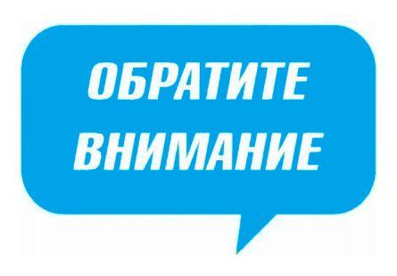 Новость МФК Витэн - Чемпионат Беларуси приостановлен