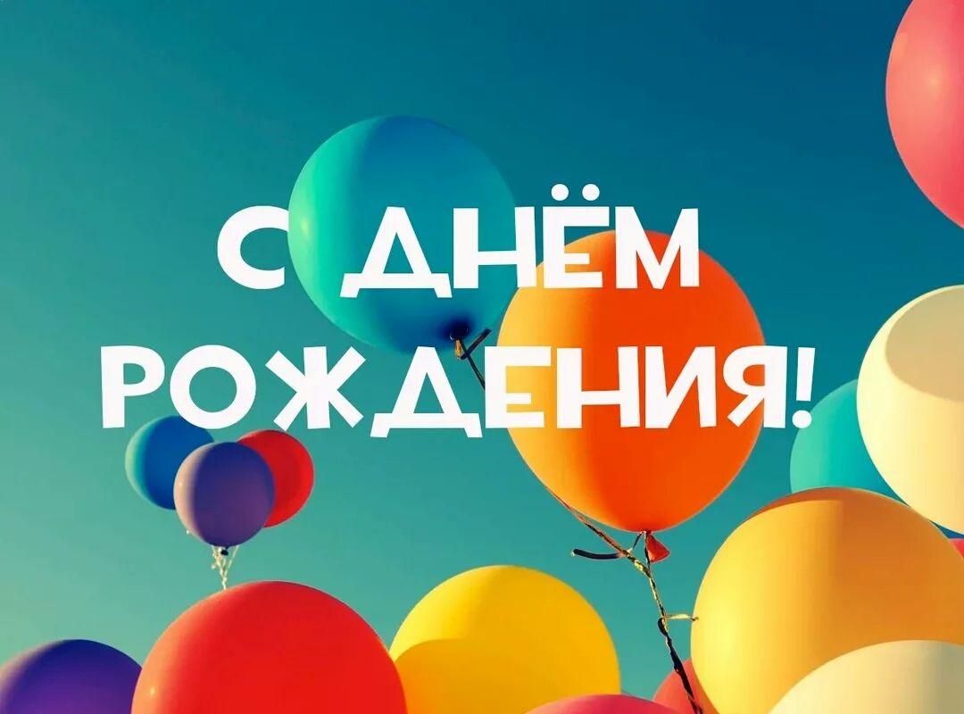 Новости МФК Витэн - Сегодня у нас сразу 2 именинника !!!
