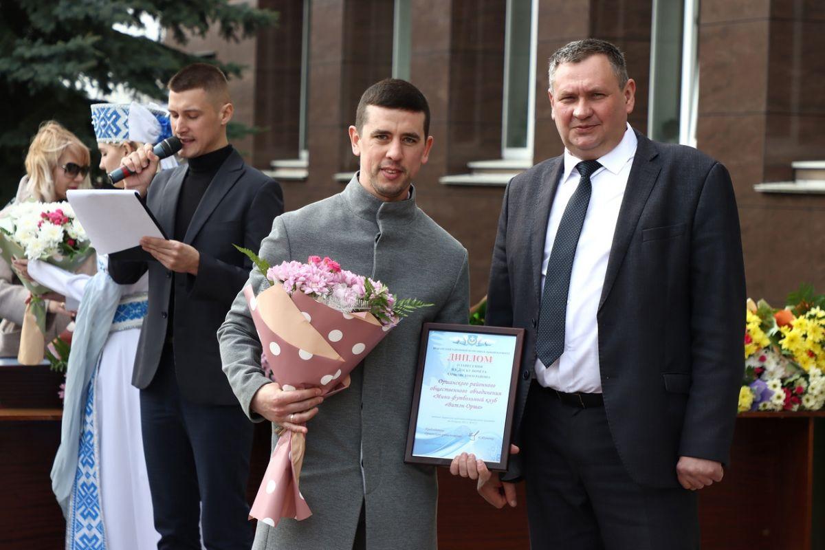 Новости МФК Витэн - Витэн  на Доске почета