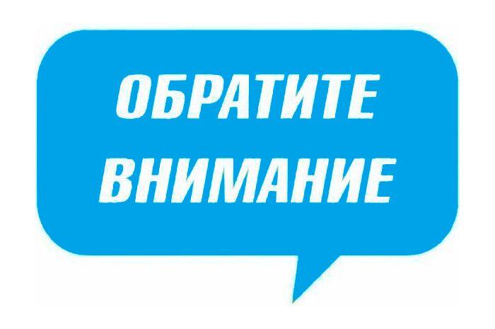 Новости МФК Витэн - Матч с БЧ начнется в 18-00!!!