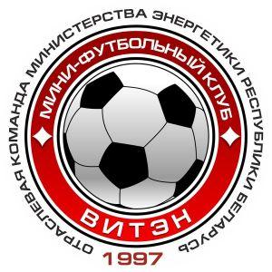 Видео МФК Витэн - Витэн за два тура выигрывает гладкий чемпионат