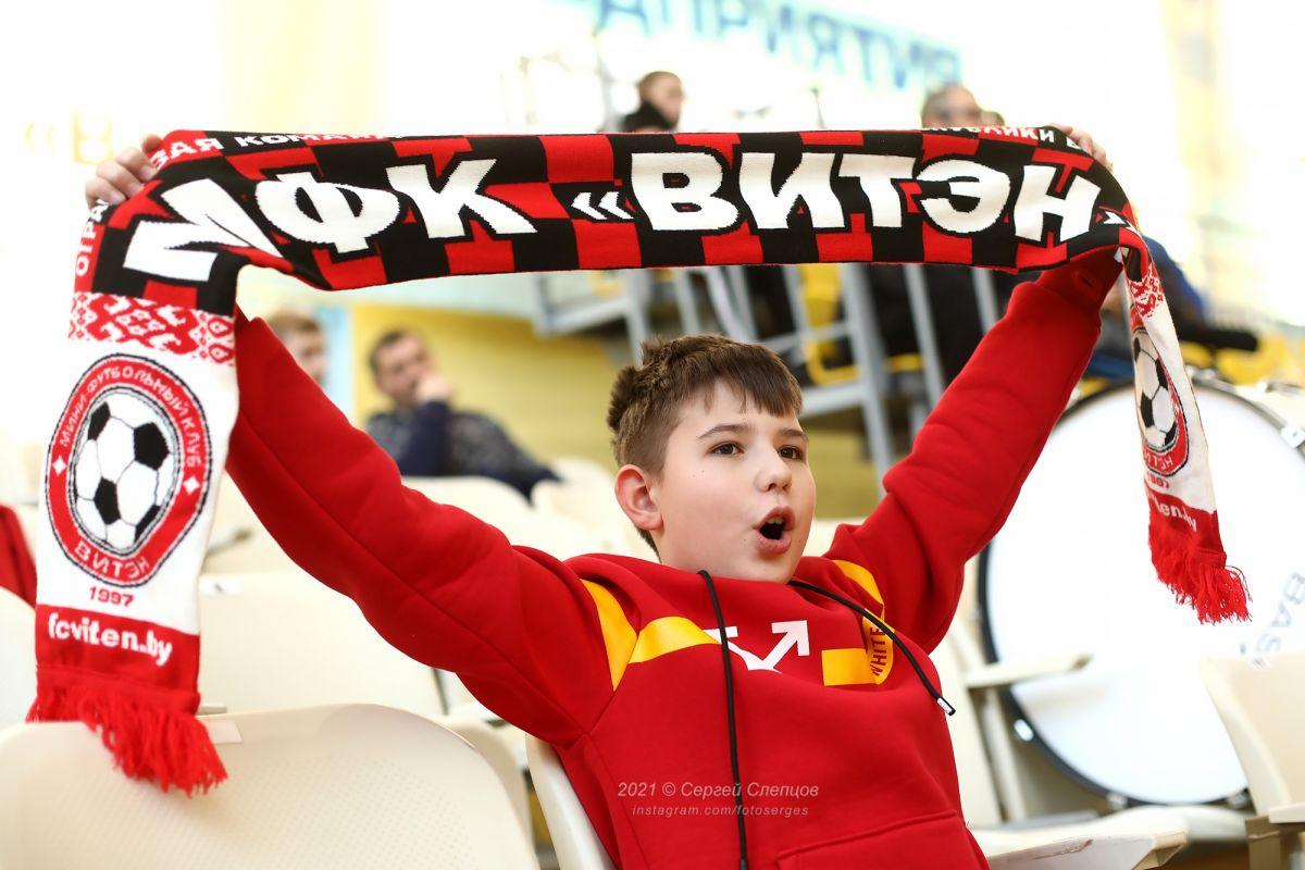 Новости МФК Витэн - Фото с матча с Охраной
