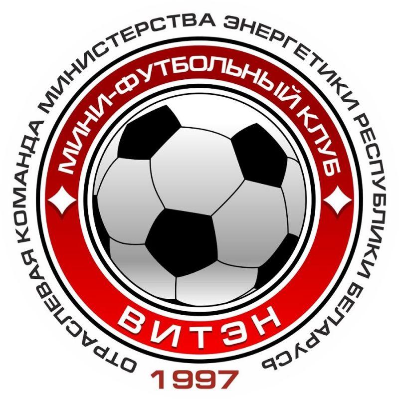 Новости МФК Витэн - Уступаем во втором матче серии