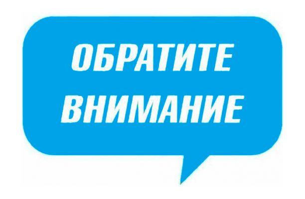 Новость МФК Витэн - Матч сборной в прямом эфире!!!
