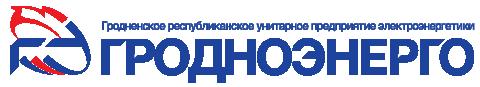 Партнёр МФК Витэн - Гродноэнерго