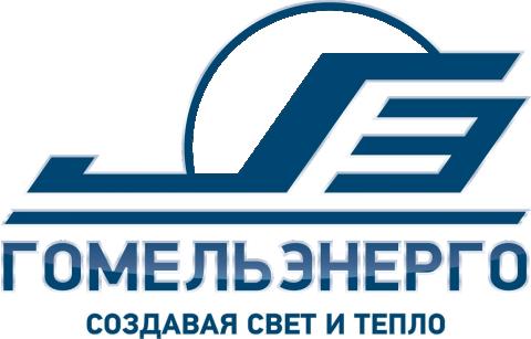 Партнёр МФК Витэн - Гомельэнерго