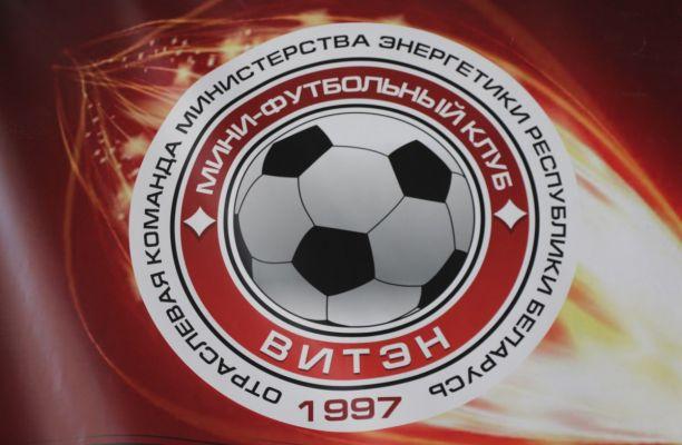 Новость МФК Витэн - Ясно о мини-футболе #14