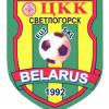 Логотип Светлогорск